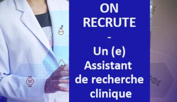 Satt actualité : Nous recrutons un(e)Assistant(e) de recherche clinique en CDD de 6 mois, poste basé à Lille